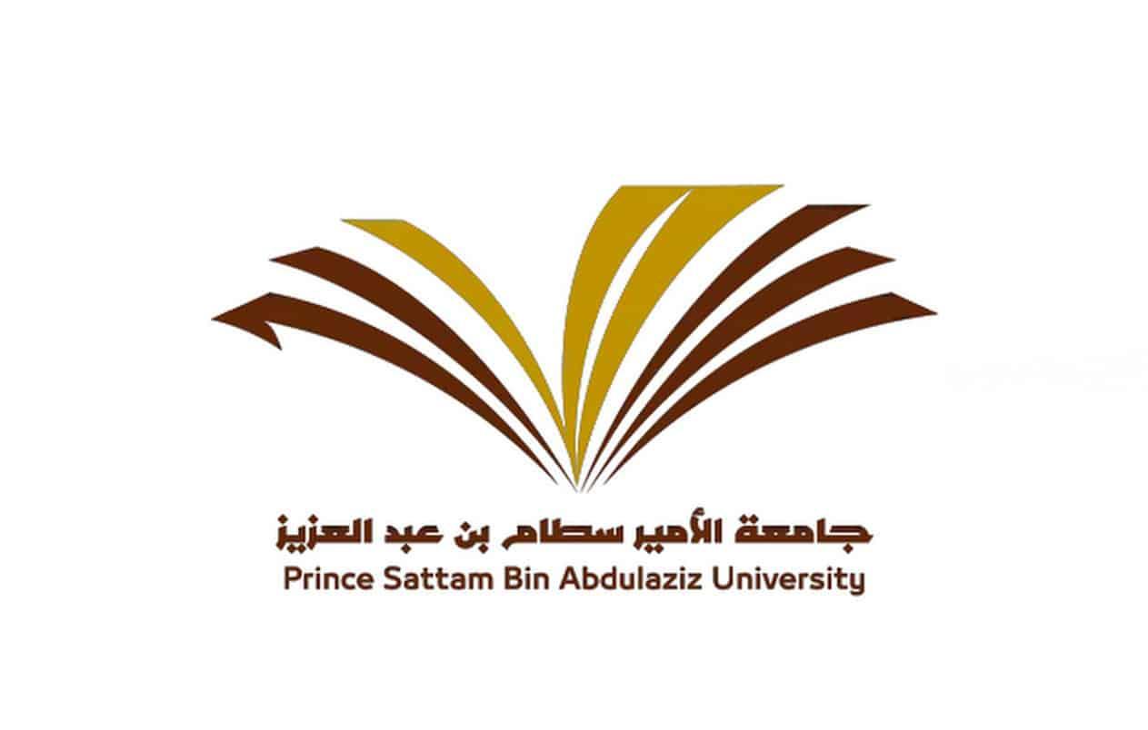 جامعة الأمير سطام تعلن بدء القبول في برنامج دبلوم الأطراف الصناعية