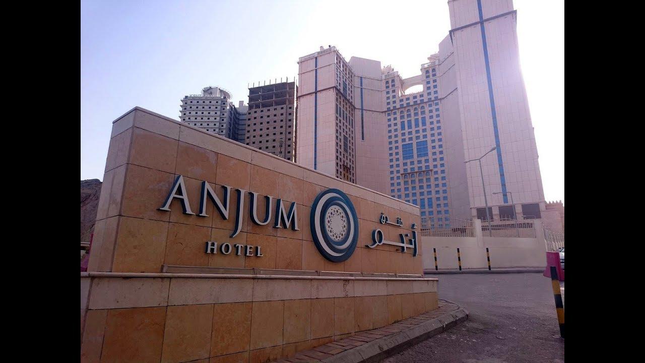 وظائف شاغرة يوفرها فندق أنجم مكة لأعمار بين 20 إلى 40 سنة