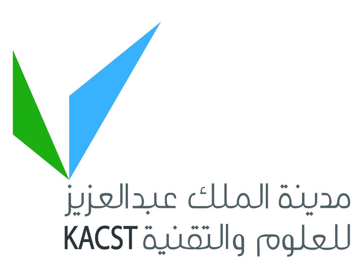 مدينة الملك عبدالعزيز للعلوم والتقنية تعلن فتح القبول في برنامج التدريب التعاوني