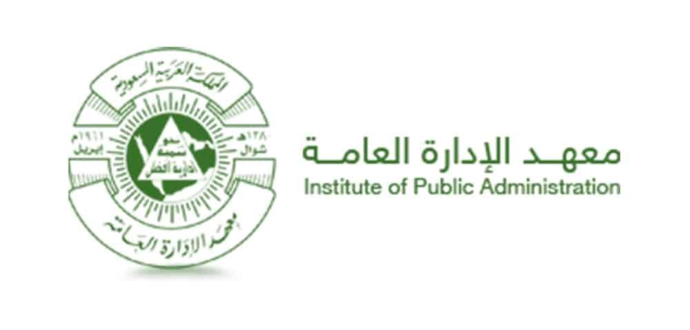 معهد الإدارة يعلن نتائج القبول للدفعة الأولى من المتقدمين للبرامج الإعدادية