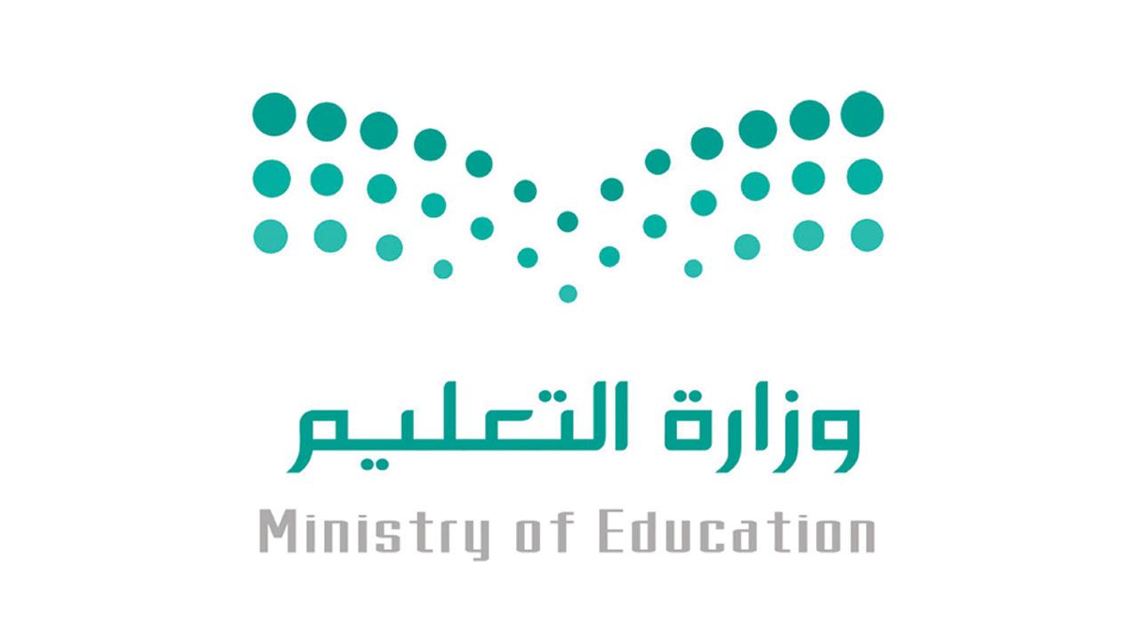 عاجل … وزير التعليم الفصل القادم عن بعد …التفاصيل