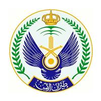 سلم رواتب القيادة العامة لطيران الأمن لعام 1442 هـ