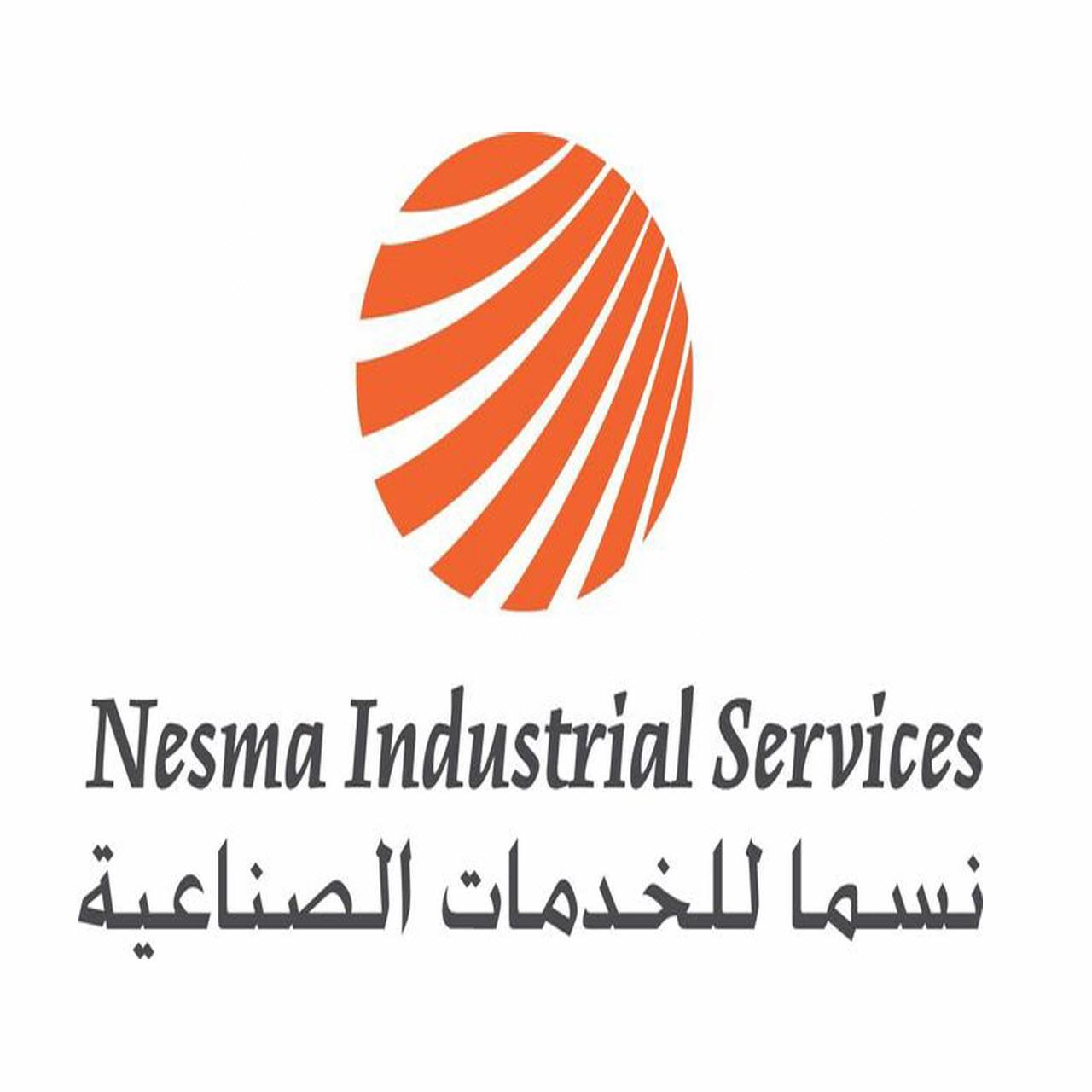 وظائف شاغرة لدى شركة نسما للخدمات الصناعية