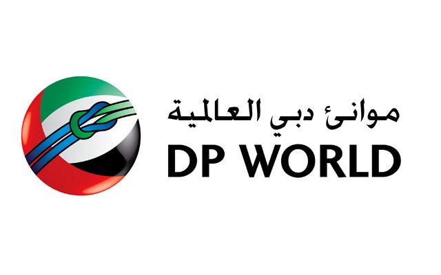 وظائف شاغرة لدى شركة موانئ دبي العالمية