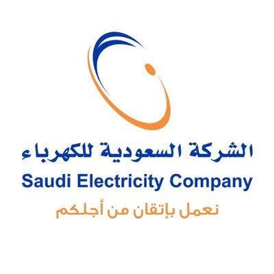 تأثير إصلاحات قطاع الكهرباء على الفاتورة الشهرية؟