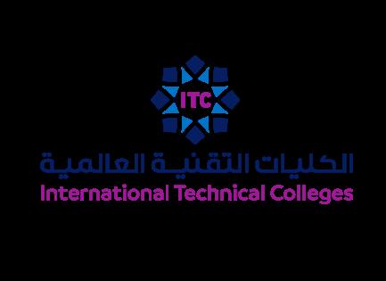 الكلية التقنية العالمية للطيران تعلن بدء التسجيل في المسارين (العسكري) و(المدني)