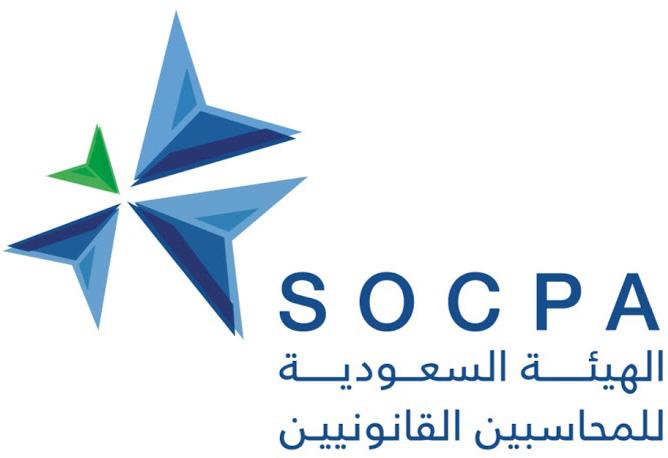 وظائف شاغرة لدى الهيئة السعودية للمحاسبين القانونيين ...