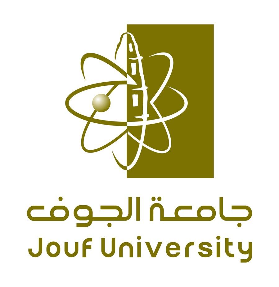 وظائف شاغرة للرجال والنساء توفرها جامعة الجوف