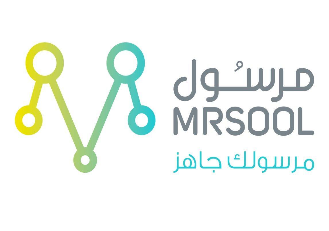 شركة مرسول توفر وظائف شاغرة لحملة الدبلوم فما فوق بمدينة الرياض