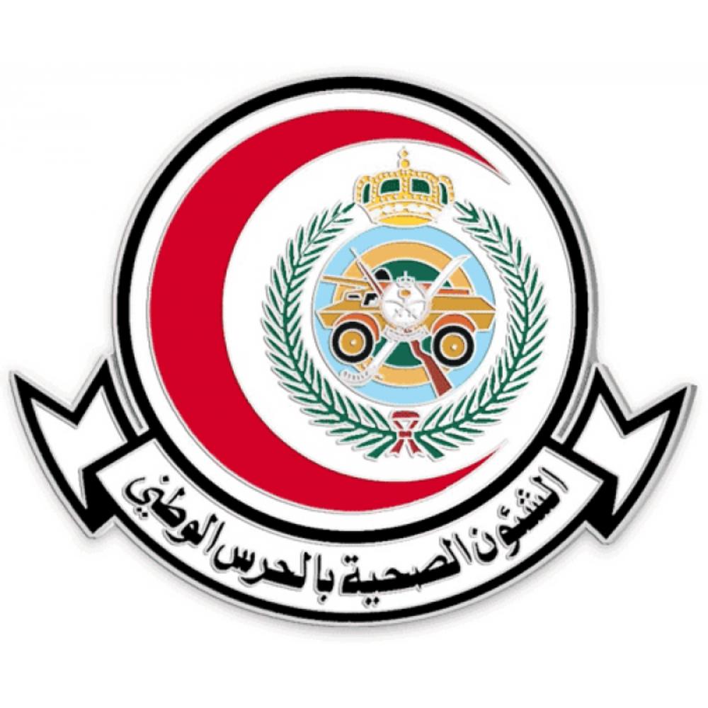 الشؤون الصحية بالحرس الوطني توفر 612 فرص وظيفية وتدريبية للجنسين بعدة مدن