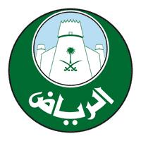أمانة منطقة الرياض تعلن أسماء المقبولين على الوظائف الهندسية والإدارية