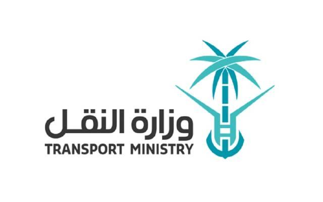 وظائف شاغرة للرجال والنساء في عدة مجالات لدى وزارة النقل