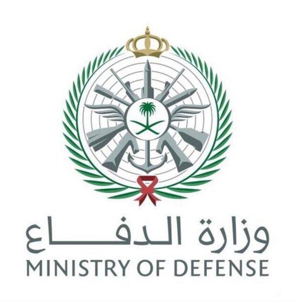 وظائف شاغرة توفرها وزارة الدفاع.. 154 وظيفة للخريجين والخريجات عبر منظومة (جدارة)