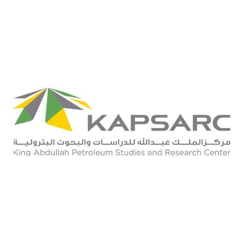 مركز الملك عبدالله للدراسات والبحوث البترولية يعلن برنامج التدريب التعاوني 2021م
