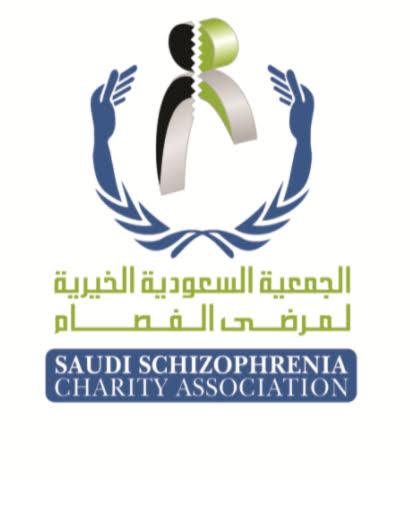 وظائف شاغرة توفرها الجمعية السعودية الخيرية لمرضى الفصام