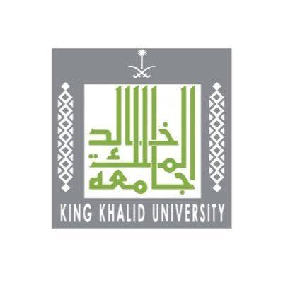 وظائف شاغرة في عدة مجالات لدى جامعة الملك خالد