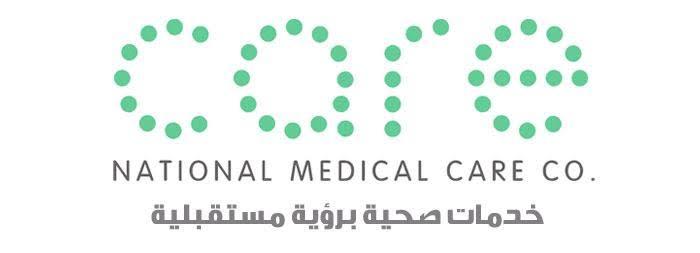 الشركة الوطنية للرعاية الطبية تعلن فتح التقديم بمجال تصميم الجرافيك (تمهير)