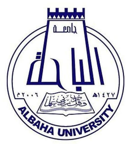 جامعة الباحة تعلن أسماء المقبولين قبولاً نهائياً واحتياطياً بالدراسات العليا