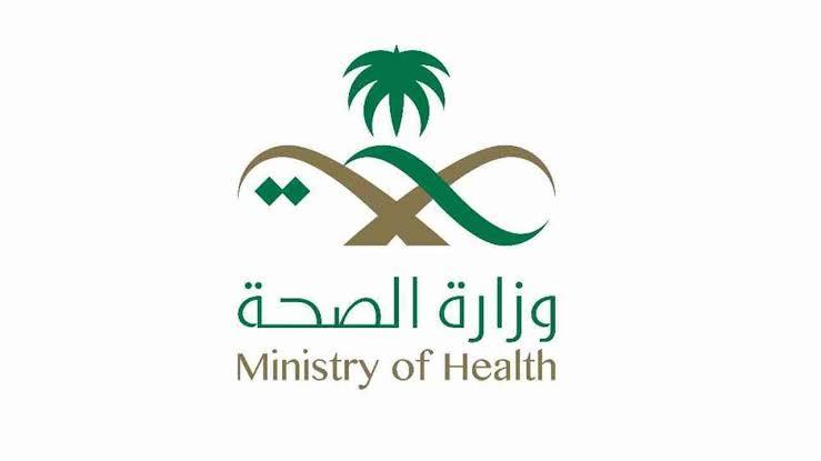 وظائف شاغرة لدى وزارة الصحة السعودية.. 600 وظيفة في التخصصات الهندسة والتقنية