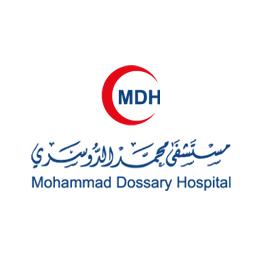 وظائف شاغرة لدى مستشفى محمد الدوسري والتوظيف فوري
