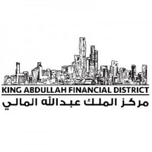 وظائف شاغرة لدى مركز الملك عبدالله المالي