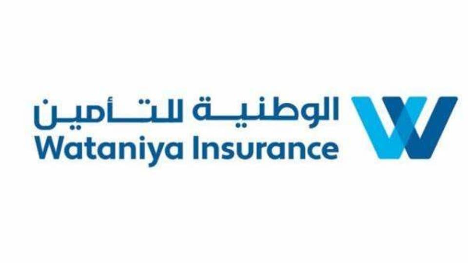 وظائف شاغرة لدى الشركة الوطنية للتأمين بعدة مدن بالمملكة