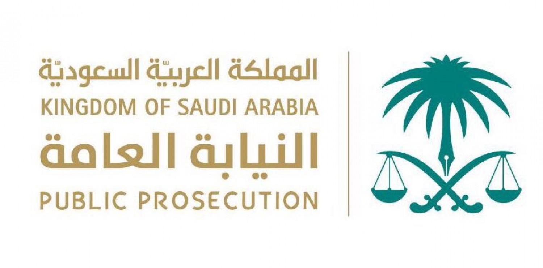 «النيابة العامة» توضح حقوق المتهم ضمن إجراءات الدعوى القضائية
