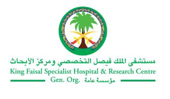 وظائف شاغرة لدى مستشفى الملك فيصل التخصصي.. 58 وظيفة للعمل في عدة مدن