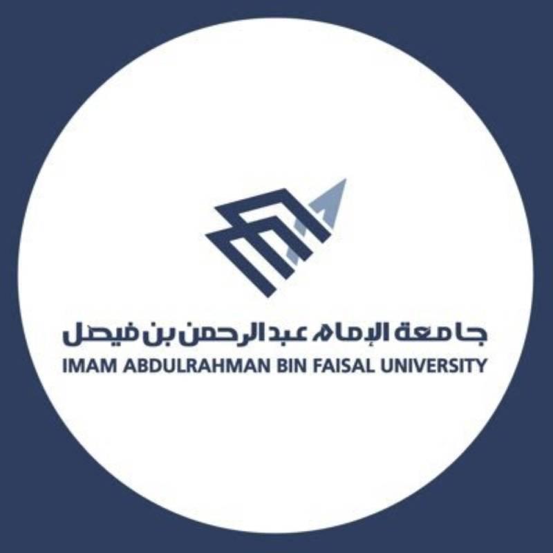جامعة الإمام عبدالرحمن تعلن فتح باب القبول لبرامج الدراسات العليا 1443هـ