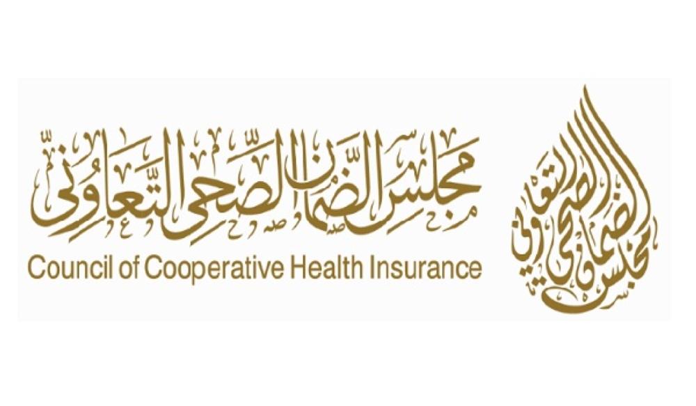 تعميم مهم من «الضمان الصحي» لشركات التأمين