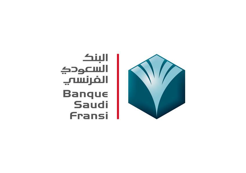 وظائف شاغرة للجنسين لدى البنك السعودي الفرنسي