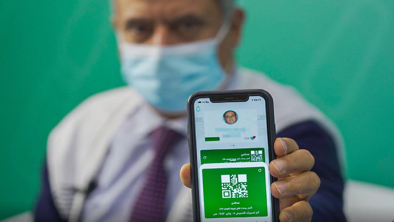 كيف تحصل على الجواز الصحي وتكون «محصّنًا»؟