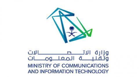 وزارة الاتصالات تعلن برنامج (روّاد الألعاب) لخريجي وخريجات الجامعة