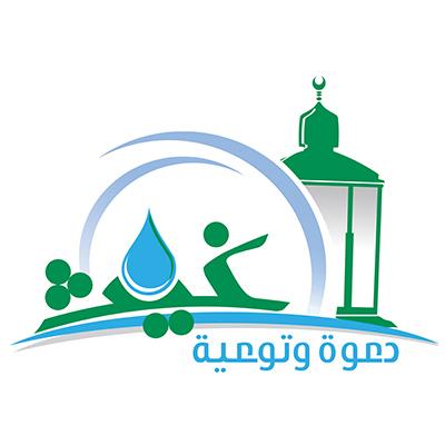 وظائف شاغرة لدى جمعية الدعوة بالشرائع بمكة المكرمة