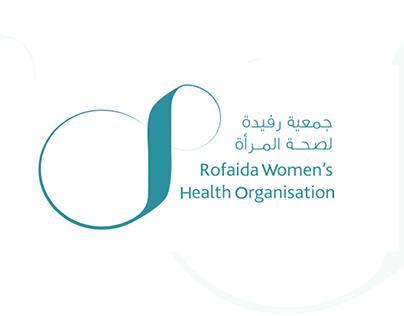 وظائف شاغرة لدى جمعية رفيدة لصحة المرأة لحملة الثانوية العامة فما فوق