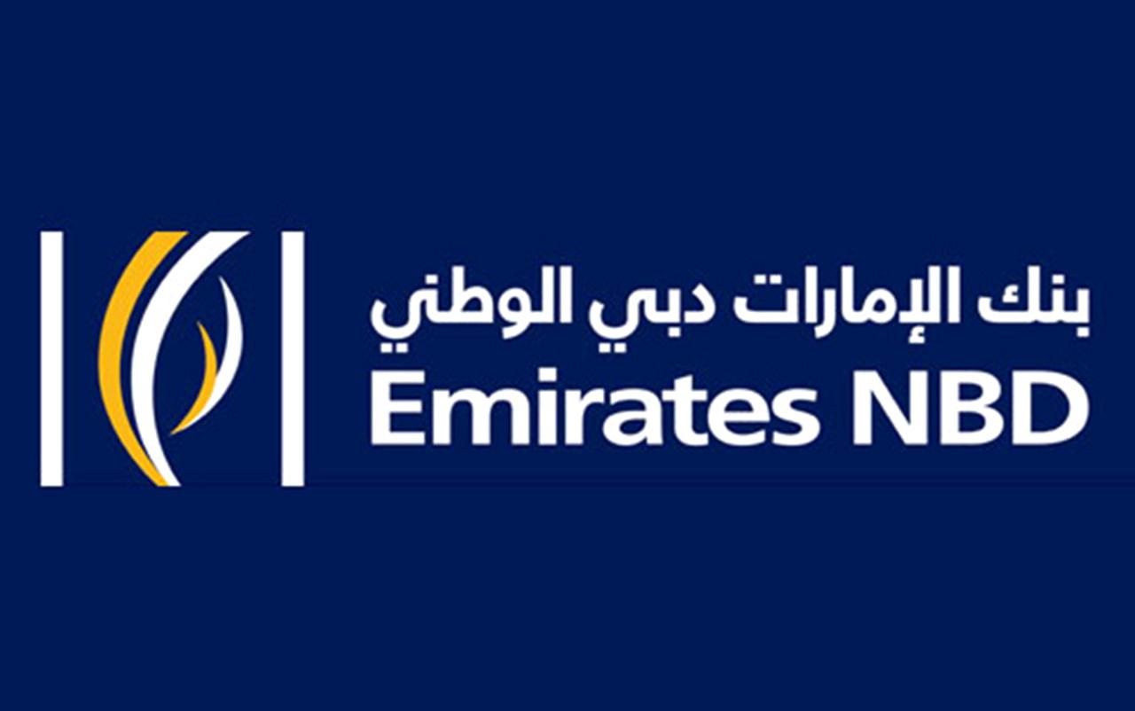 وظائف شاغرة لدى بنك الإمارات دبي الوطني بعدة مدن بالمملكة