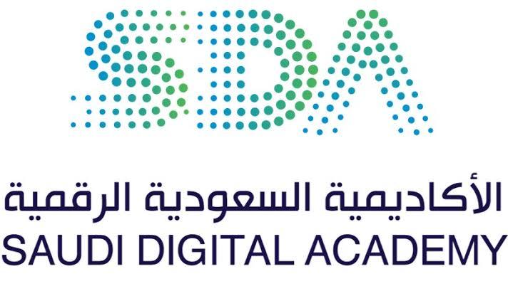 الأكاديمية السعودية الرقمية تعلن بدء التقديم في (معسكر همة للأمن السيبراني)