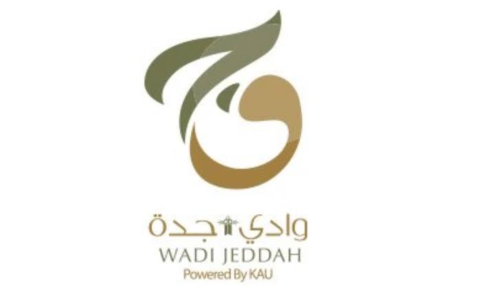 وظائف شاغرة توفرها شركة وادي جدة لدى شركة تطمين السعودية للاستثمارات والمشاريع.. 70وظيفة