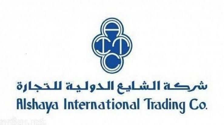 لحديثي التخرج.. مجموعة الشايع الدولية توفر فرص تدريبية لبرنامج (تمهير) بمدينة الرياض
