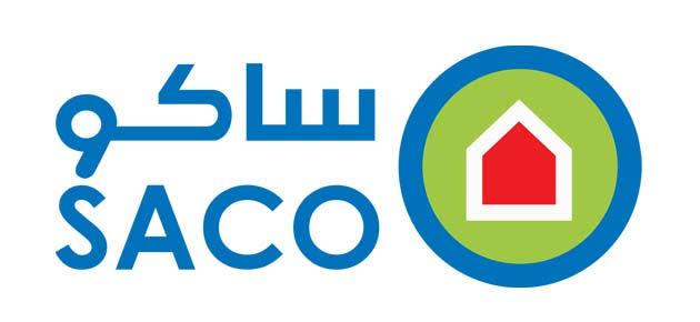 وظائف شاغرة لدى الشركة السعودية للعدد والأدوات (ساكو) بعدة مدن بالمملكة