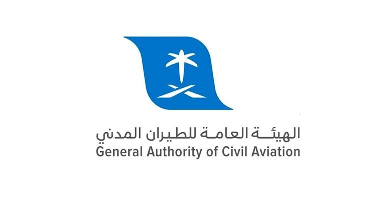 وظائف شاغرة للجنسين يوفرها الهيئة العامة للطيران المدني