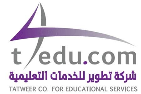 وظائف شاغرة توفرها شركة تطوير للخدمات التعليمية