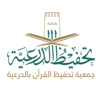 وظائف شاغرة لدى جمعية تحفيظ القرآن بالدرعية