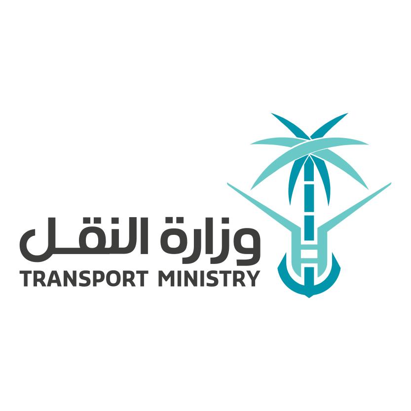 وزارة النقل تعلن توطين العمل بتطبيقات نشاط توجيه المركبات بنسبة 100%