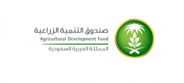 «التنمية الزراعية» يبدأ تلقي طلبات تمويل صغار مربي الماشية.. الرابط والشروط