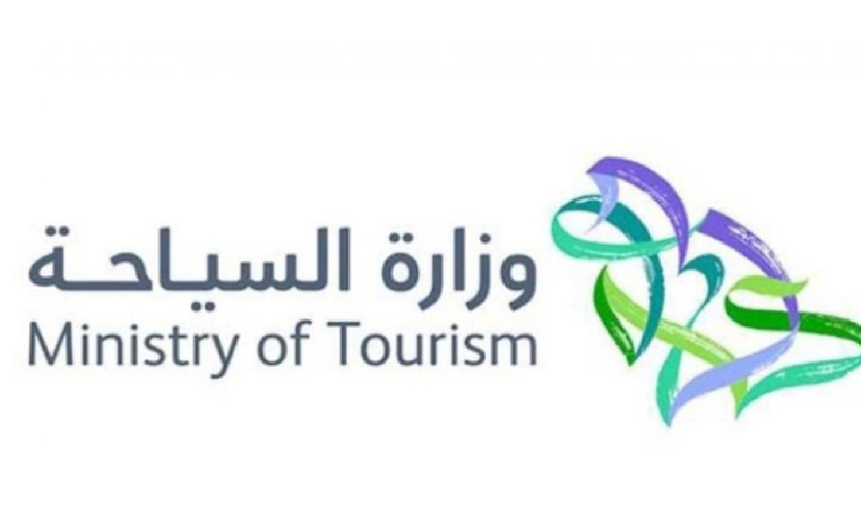 «السياحة» توضح عقوبة مزاولة أي نشاط سياحي قبل الحصول على الترخيص