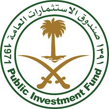 وظائف شاغرة توفرها صندوق الاستثمارات العامة