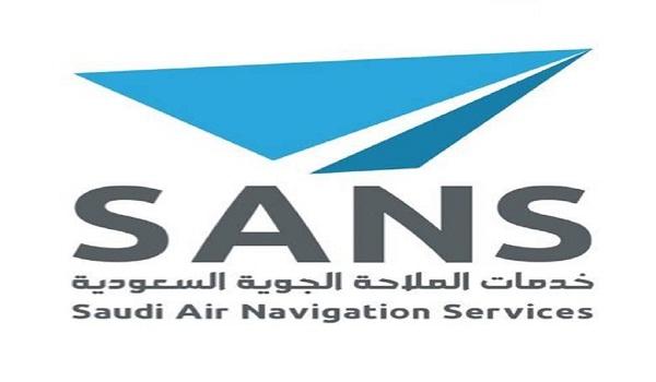 وظائف شاغرة لدى شركة خدمات الملاحة الجوية