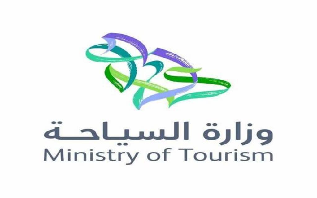 وزارة السياحة تطلق 19 برنامج تدريبي لتنمية الكوادر البشرية بالقطاع (عن بُعد)