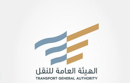 وظائف شاغرة لدى الهيئة العام للنقل.. 25 وظيفة